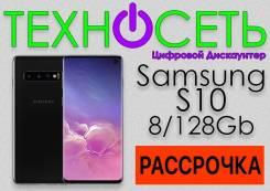 Samsung Galaxy S10. Новый, 128 Гб, Черный, 3G, 4G LTE, Dual-SIM, Защищенный, NFC