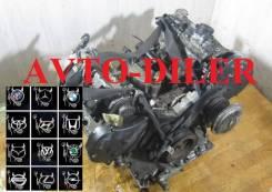 Двигатель Audi A6 ARE 2,7TI 97-04