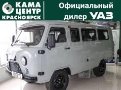 УАЗ Буханка. Продается Автобус 8 мест, 8 мест