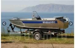 Windboat. 2013 год, длина 4,50м., двигатель подвесной, 40,00л.с., бензин