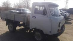УАЗ 3303. , 1 000кг., 4x4