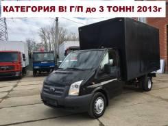 Ford Transit. FORD Tranzit 2013 фургон в Новосибирске, 2 198куб. см., 3 000кг., 4x2