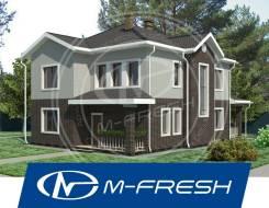 M-fresh Fantastic! -зеркальный (Проект дома с накрытой террасой). 200-300 кв. м., 2 этажа, 5 комнат, бетон