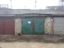 Гаражи капитальные. улица Ленинградская 16а, р-н Южный, 21,2кв.м., электричество, подвал.