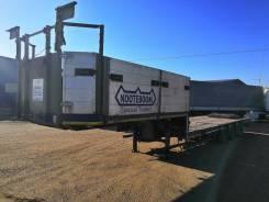 Nooteboom. Раздвижной трал MCO-48-03V, 45 000кг.