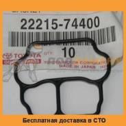 Прокладка корпуса дроссельной заслонки TOYOTA / 2221574400