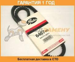Ремень клиновый GATES 6467MC GATES / 6467MC. Гарантия 12 мес.