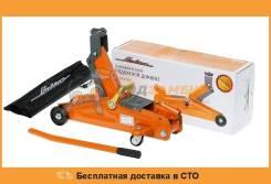 Домкрат подкатной 2т (MIN - 135 мм, MAX - 330 мм) AIRLINE / AJ2F330