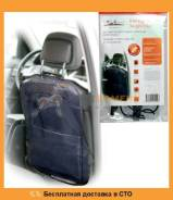 Накидка защитная на спинку переднего сидения (6550 см), прозрачная AIRLINE / AOCS18