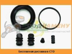 Ремкомплект, тормозной суппорт 257026 FRENKIT / 257026