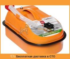 Канистра 10 л металлическая горизонтальная AIRLINE / ACF10H