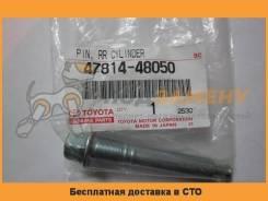 Направляющая заднего суппорта нижняя TOYOTA / 4781448050