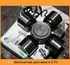 Крестовина универсальный шарнир GMB GUN-48 GMB / GUN48