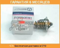 Термостат TAMA / WV56TB82A. Гарантия 6 мес.