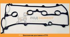 Прокладка клапанной крышки MAZDA / FSD710235
