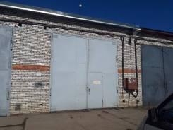 Боксы гаражные. шоссе Волочаевское 5, р-н А/К Швейник, 108,0кв.м., электричество