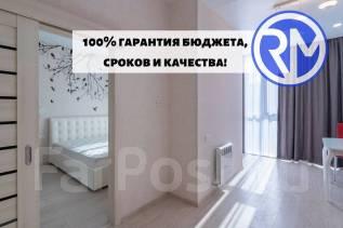 Ремонт квартир, офисов, помещений, коттеджей. Русские бригады
