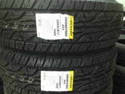 Новые диски+новые шины 225/65R17 Dunlop Grandtrek AT3