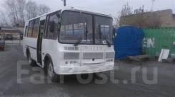 ПАЗ 320530-22. дв. ЗМЗ инжектор, бензин/газ LPG сиденья с ремнями безоп
