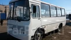 ПАЗ 320530-22. дв. ЗМЗ инжектор, бензин/газ LPG сиденья с ремнями безо