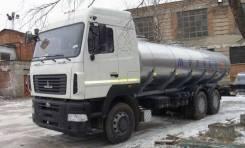 МАЗ 6312. Молоковоз цистерна 11 000 литров, 6x4. Под заказ