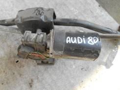 Мотор стеклоочистителя. Audi 80