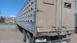 ОдАЗ. Продается полуприцеп скотовоз ОДАЗ 9976, 19 100кг.