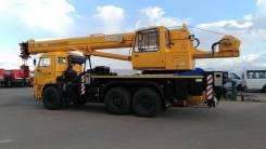Клинцы. Автокран Галичанин 25 тонн 31 метр 6x4