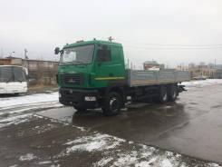МАЗ 6312. Бортовой , 15 000кг., 6x4