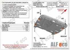 Защита картера двигателя железная Toyota Camry Highlander RX350