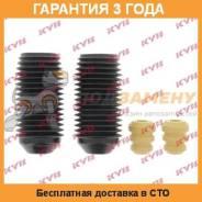 Защитный комплект амортизатора KYB 910142 (2штупак) KYB / 910142. Гарантия 36 мес.