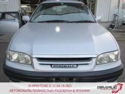 Toyota Sprinter Carib. AE111, 4A