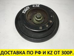 Шкив коленвала. Toyota: Crown Majesta, Mark II Wagon Blit, Crown, Verossa, Soarer, Mark II, Cresta, Supra, Chaser, Aristo, Altezza, Brevis, Origin, Pr...