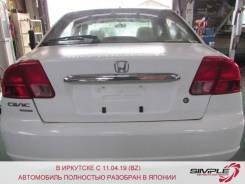 Honda Civic Ferio. ES2, D15B