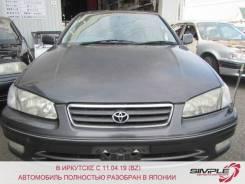 Toyota Camry Gracia. SXV20, 5S