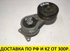 Натяжитель ремня. Lexus: IS300, IS200, SC300, SC400, GS430, GS300, GS400 Toyota: Crown, Aristo, Soarer, Altezza, Brevis, Chaser, Crown Majesta, Mark I...