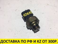 Датчик гидроусилителя. Lexus: IS300, IS200, GS430, GS300, GS400 Toyota: Allion, Platz, Crown, ist, Allex, Aristo, Verossa, Avensis, WiLL Vi, Corolla...