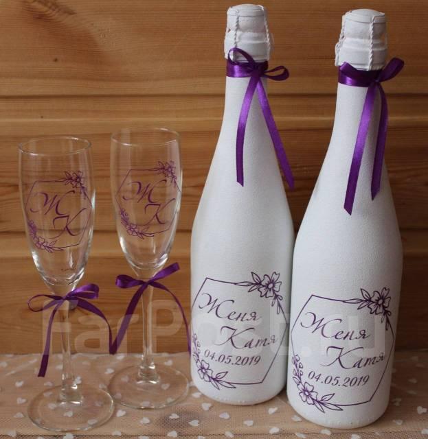9fb945d3f3d803c Нежное свадебное шампанское+бокалы с именами молодоженов во Владивостоке
