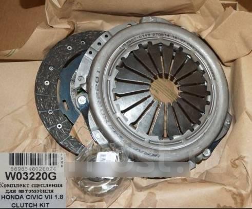 EXEDY 3 Piece Clutch Kit to fit Honda Civic EJ EK HR-V GH CRX EH EG