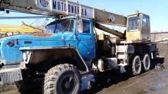 Мотовилиха. Автокран Урал 25 тонн 2010 года