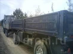 Кзпт 89944-1. Продается Прицеп бортовой