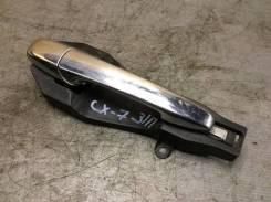 Ручка наружная двери задней правой Mazda CX-7 2006-2012