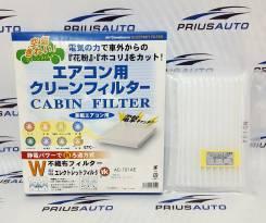 Фильтр салонный VIC AC-701AE Распродажа