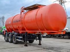 Сеспель. Полуприцеп-цистерна 9648 2013 г/в, 35 000кг.