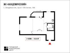 2-комнатная, проспект 100-летия Владивостока 176. Заря, агентство, 59,8кв.м. План квартиры