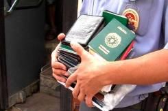 Юридические услуги по вопросам миграции
