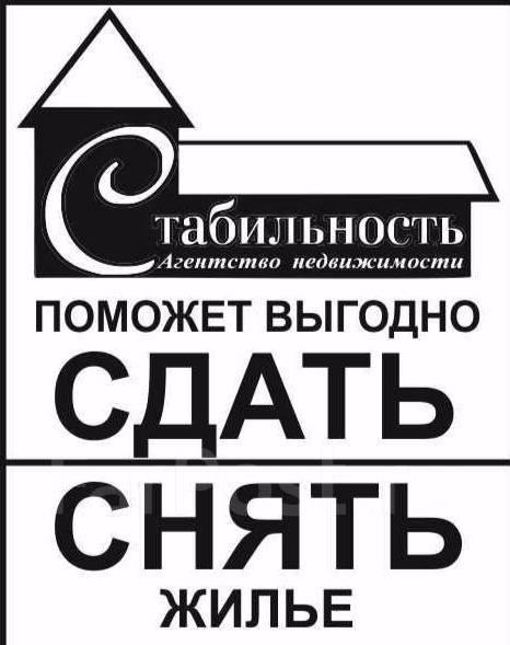 посреднические услуги по недвижимости
