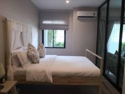Сдам квартиру в Тайланде