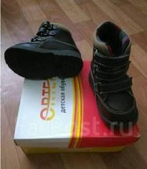 b859c3467 Ортопедическая обувь б/у - Детская обувь в Хабаровске