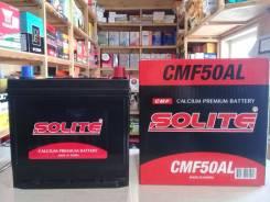 Solite. 50А.ч., производство Корея